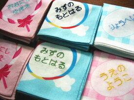 キッズのハンカチーフイニシャル ハンカチ 名入れ ギフト 刺繍 包装 子供 御祝 日本製 薄手 名前 キッズ 子供 卒園記念品