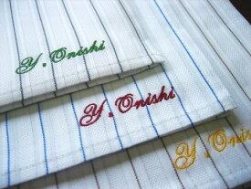 刺繍入り 紳士先染めハンカチーフイニシャル ハンカチ 名入れ ギフト 刺繍 包装 のし 内祝 御礼 日本製 父の日 メンズ 卒業 記念品