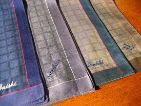 ベーシックチェックのハンカチーフイニシャル ハンカチ 名入れ ギフト 刺繍 包装 のし 内祝 御礼 日本製 父の日 メンズ 卒業記念品 餞別
