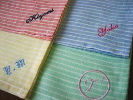 ラミーのハンカチーフイニシャル ハンカチ 名入れ リネン ギフト 刺繍 包装 のし 内祝 御礼 父の日 母の日 メンズ レディース 卒業 記念品 餞別 婦人 紳士 カジュアル