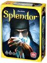 宝石の煌き Splendor スプレンダー ボードゲーム カードゲーム Asmodee アズモディー 並行輸入品 日本語説明書付き 送…
