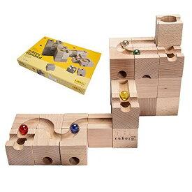 キュボロ スタンダード Cuboro Standard 知育玩具 並行輸入品 送料無料