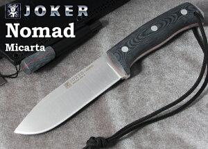 Joker ジョーカー ナイフ CM125-P NOMAD MICARTA ノマド マイカルタ シースナイフ キャンプ アウトドア 送料無料