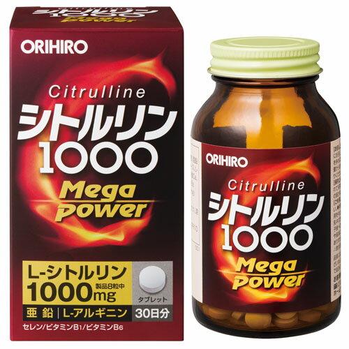 ORIHIRO オリヒロ シトルリン Mega Power 1000 30日分★亜鉛 L-アルギニン タブレット アミノ酸