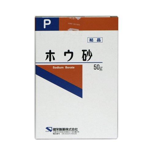 健栄製薬 ホウ砂(結晶)P 50g★ゆうメール送料無料 4987286407678 ほうさ ホウサ