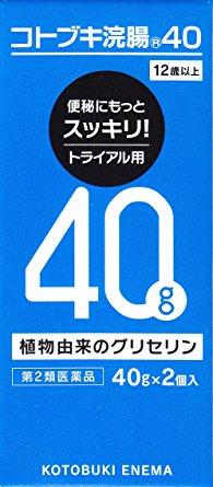 【第2類医薬品】コトブキ浣腸40 40g×2 4987388014217 便秘