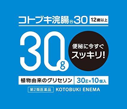 【第2類医薬品】コトブキ浣腸30 30g×10  4987388013012 便秘