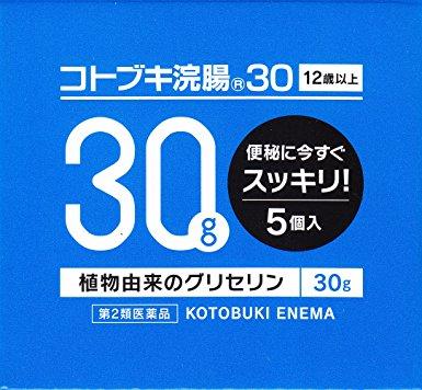 【第2類医薬品】コトブキ浣腸30 30g×5 4987388013517 便秘