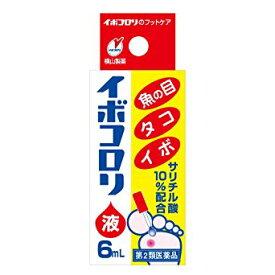 【第2類医薬品】イボコロリ 6mL  4987365294960 1000円送料無料 ぽっきり