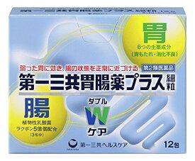 【第2類医薬品】第一三共胃腸薬プラス細粒 12包 4987107170804 1000円送料無料 ぽっきり