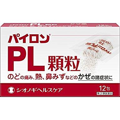 【指定第2類医薬品】パイロンPL顆粒 12包 4987904100097