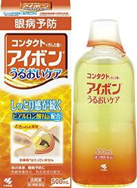 【第3類医薬品】アイボンうるおいケア 500mL 4987072034088 アレルギー 花粉 ハウスダスト 洗眼薬 送料無料