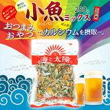 <280g小魚ミックス>(五色煮)