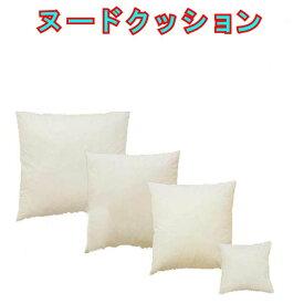 クッションヌード【K45:45×45m】 『シビラカバー』シビラ布団カバー