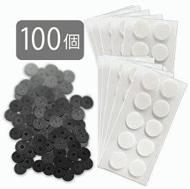 丸山式コイル ブラックアイ100個入り両面テープ100枚付き【炭コイル】