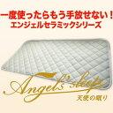 """Angel' sleep敷きパッド""""天使の眠り"""" カツラギタイプ・シングルサイズ"""