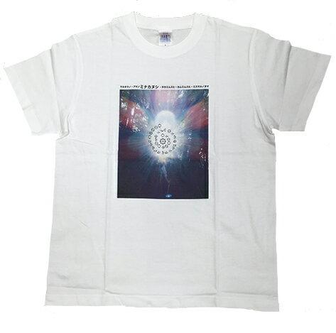 カタカムナTシャツ/アマノミナカヌシ