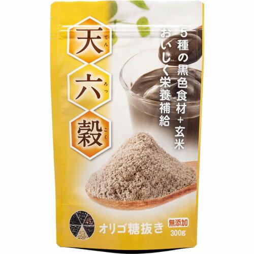 天六穀(オリゴ糖抜き)300g