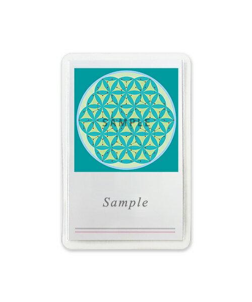 北斗七星 名刺サイズカード