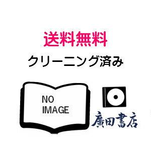 【中古-良い】 魅少女・シャルロット CD PPD-1133 シャルロット・ゲーンスブール ユニバーサルミュージック( 同 ) ユニバーサルミュージック( 同 ) 送料無料 CD 【中古】 CD 洋楽
