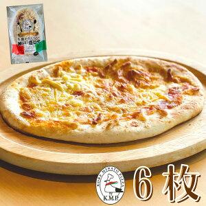 生地 がおいしい 神戸 港 ピザ イタリア人も大絶賛! 冷凍 6枚 トマト マルゲリータ クワトロフォルマッジ ジェノベーゼ 4種類 選べる プレゼント 熨斗 パーティー イタリア 子供 喜ぶ 家族