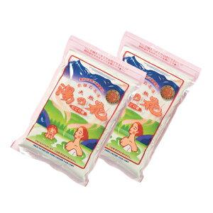 天然湯の花/250g入袋×2袋セット【ネコポス専用】【送料無料】…但し、お一人様3セットまで…