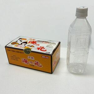 天然湯の花小袋タイプ(L)
