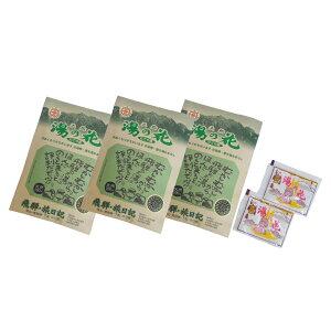 天然湯の花/小袋タイプ(M)×3袋セット【ネコポス専用/送料無料】