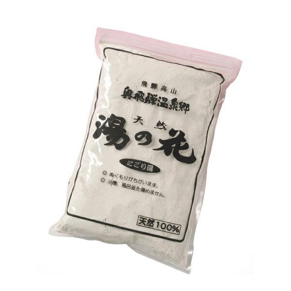 【期間限定セール!】【30%OFF】天然湯の花大袋(1kg)