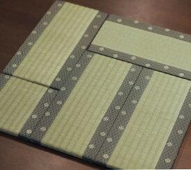 豆たたみ【熊本産】フィギア台座 畳屋さんの ミニ畳 明治時代の風景。4畳半に合わせた寸法45×45×厚み1.2cm 4畳半セット 実際の和室の様に