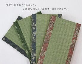 豆たたみ【熊本産】フィギア台座 畳屋さんの ミニ畳 時代の風景。15cmx30cm×厚み1.2cm