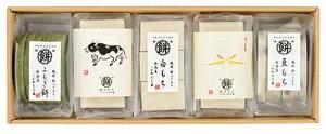 【御歳暮】ゆのたに 特別栽培米 新潟こがねもち 「謹製もち5袋詰合せ」(KK-30)