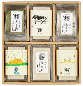 【御歳暮】ゆのたに 特別栽培米 新潟こがねもち 「謹製もち5袋詰合せ」(KK-40)