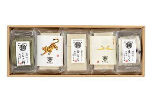 《ご予約受付開始/10/25から発送開始》ゆのたに 特別栽培米 新潟こがねもち 「謹製もち5袋詰合せ」(KK-30)