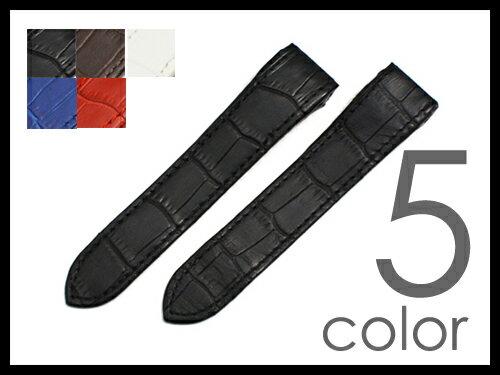 「サントス100向け」 輸入王オリジナル ベルト 社外品 型押しクロコ XL,LM,クロノグラフ メンズ カルティエ腕時計用