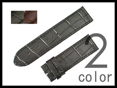 「フランクミュラー(FRANCK MULLER)向け」輸入王オリジナル ロングアイランド 5850 / 1000 / 1200用 ベルト 型押しクロコ 社外品 メンズ 腕時計用 1100 1150 1300 1350