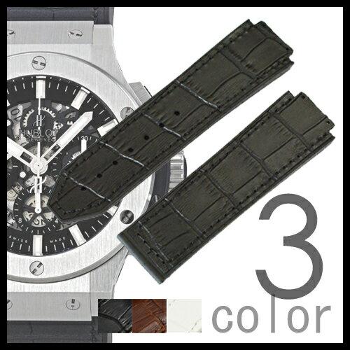 「ウブロ(Hublot)向け」 輸入王オリジナル ビッグバン 44mm ケース用 ラバー ベルト 型押しクロコ メンズ 腕時計用 社外品
