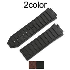 「ウブロ(Hublot)向け」 輸入王オリジナル キングパワー 48mm ケース用 ラバー ベルト メンズ 腕時計用 社外品