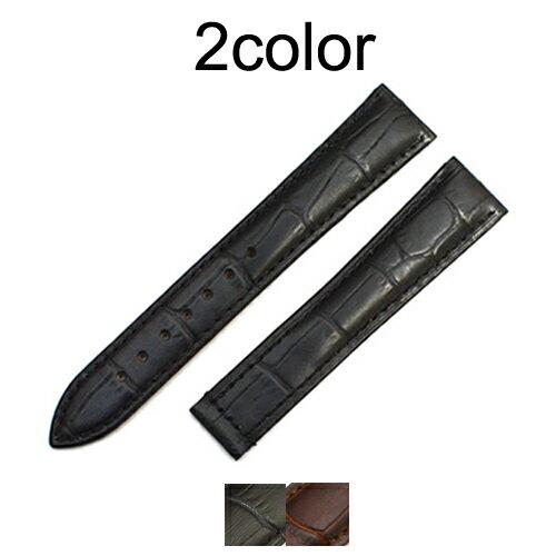 「オメガ(OMEGA)向け」 輸入王オリジナル ベルト デビル Dバックル用 型押しクロコ ステッチ同色 メンズ 腕時計 社外品