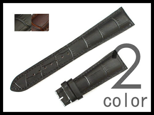 「パテックフィリップ(PATEKPHILIPPE)向け」輸入王オリジナル Dバックル用 ベルト 型押しクロコ 社外品 メンズ 腕時計用
