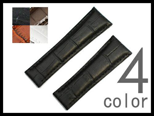 「 デイトナ 向け」 輸入王オリジナル ベルト 社外品 型押しクロコ 艶なし 20mm メンズ ロレックス 腕時計用