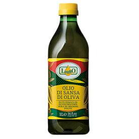 調味料 ルグリオ サンサ オリーブオイル 1000ml (P485)  Olive oil(71-3)