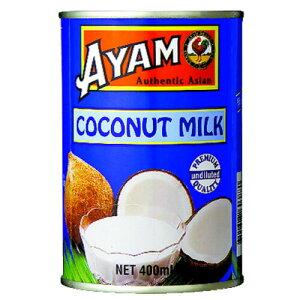 調味料 アヤム ココナッツミルク 400g (68-5)(P595)