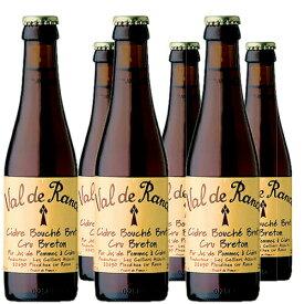 ワイン フランス ブルターニュ産 シードル 250mlまとめて/通常サイズ9本まで同梱可能です (81-0)(G708) wine