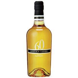 ブランデー サンマルツァーノ セッサンタアンニ グラッパ ディ プリミティーヴォ 500ml (73-5)(73203) 洋酒 brandy