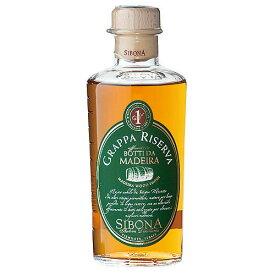 ブランデー シボーナ グラッパ マディラウッド フィニッシュ 500ml (73-5)(73208) 洋酒 brandy