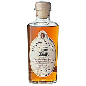 ブランデー シボーナ グラッパ シェリー ウッド フィニッシュ 500ml (73209) 洋酒 brandy(73-5)