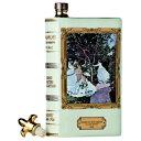 ブランデー カミュ ブック モネ 庭の女たち(イン ザ ガーデン) 700ml (33-2)(72105) 洋酒 brandy
