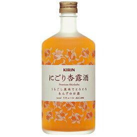 リキュール 永昌源 にごり 杏露酒 720ml (65-01)(75192) liqueur