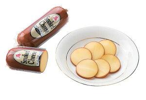 チーズ ロルフ スモークチーズ 200g (J001) クール便(44-0)